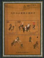 """(cl 21 - P46) Formose ** Bloc N° 71 - Peinture Chinoise Ancienne """"L'Empereur Shih-tzu Au Cours D'une Chasse"""" - - 1945-... République De Chine"""