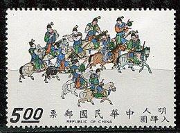 (cl 21 - P47)  Formose ** N° 839 (ref. Michel Au Dos) - La Procession Impériale (cavaliers) - - 1945-... République De Chine