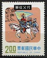 """(cl 21 - P47) Formose ** N° 1025 (ref. Michel Au Dos) - Conte Populaire Chinois """"- - 1945-... République De Chine"""