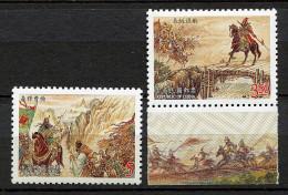 """(cl 21 - P47) Formose ** N° 2921/2922 - """"Le Roman Des Trois Royaumes"""" (Cavaliers) - - 1945-... République De Chine"""