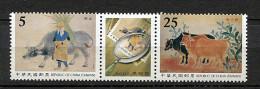 (cl 21 - P47) Formose ** N° 3220/3221 Se Tenant - Peintures Taïwanaises (buffles, Taureaux)- - 1945-... République De Chine
