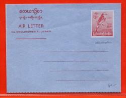 BIRMANIE AEROGRAMME 15 P NEUF OISEAU - Myanmar (Burma 1948-...)