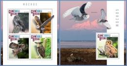 gb14807ab Guinea Bissau 2014 Owls 2 s/s
