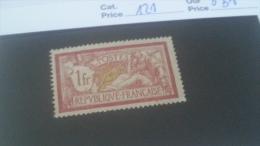 LOT 241050 TIMBRE DE FRANCE NEUF* N�121 VALEUR 31 EUROS