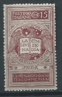Italie - 1924 - Y&T 165 - Neuf * - 1900-44 Vittorio Emanuele III