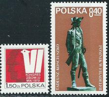Polonia 1979 Nuovo** - Mi.2626;2637  Yv.2448;2454 - 1944-.... Repubblica