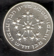 MONEDA DE PLATA DE ISRAEL DE 25 LIROT DEL AÑO 1977 (COIN) SILVER-ARGENT - Israel