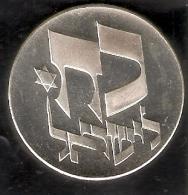 MONEDA DE PLATA DE ISRAEL DE 25 LIROT DEL AÑO 1976 (COIN) SILVER-ARGENT - Israel
