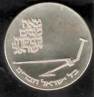 MONEDA DE PLATA DE ISRAEL DE 10 LIROT DEL AÑO 1970 (COIN) SILVER-ARGENT - Israel