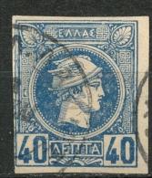 GREECE SMALL HERMES HEAD 40 LEPTA USED -CAG 100115 - Oblitérés