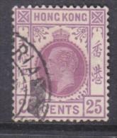 Hong Kong: 1921 George V, 25 Cents Used - Hong Kong (...-1997)