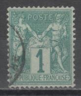 Sage  N° 61 Avec Oblitération Cachet à Date  TTB - 1876-1878 Sage (Type I)