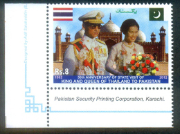 PAKISTAN MNH 2012 50th Anniversary Of Satate Visit Of King And Queen Of Thailand To Pakistan 1962-2012 - Pakistan