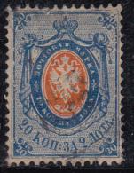 Russie 1866-1875 N°Y.T. :  22 (vergé Horizontal) Obl. - Usati