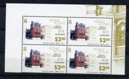 Hong Kong 1996 $2.50 Urban Heritage Issue #759   Block Of 4 - Hong Kong (...-1997)