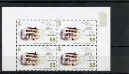 Hong Kong 1996 $5.00 Urban Heritage Issue #761   Block Of 4 - Hong Kong (...-1997)