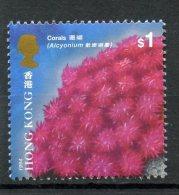 Hong Kong 1994 $1.00 Coral Issue #708  MNH - Hong Kong (...-1997)