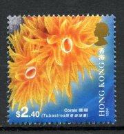 Hong Kong 1994 $2.40 Coral Issue #710  MNH - Hong Kong (...-1997)