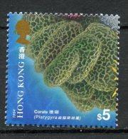 Hong Kong 1994 $5.00 Coral Issue #711  MNH - Hong Kong (...-1997)
