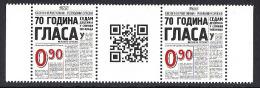 Bosnia Serbia 2013 70 Years Anniversary Newspaper GLAS, Middle Row, MNH - Bosnie-Herzegovine