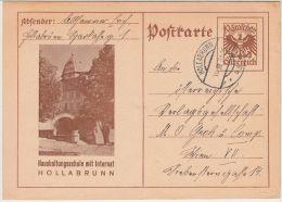 24202 Illustrated Illustrierte GSK HOLLABRUNN Haushaltungschule 1931 - Entiers Postaux