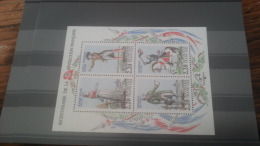 LOT 241144 TIMBRE DE FRANCE NEUF** LUXE