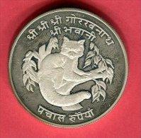50 ROUPIES ( KM 841A) TTB +  45 - Népal