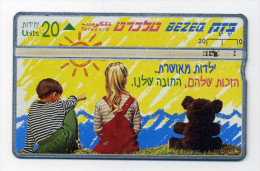 Israel 20 Units - Used - Sun, Children, Teddy Bear. Soleil, Enfants, Peluche. - Israel