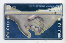 Israel 20 Units - Used - Hand In Hand - Main Dans La Main - Israel