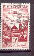 MAROC MARRUECOS MOROCCO YVERT & TELLIER NR.AERIEN 60