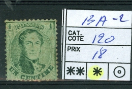 N� 13 A x - 1863
