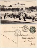 """Nice - Le Lycée ( Cachet D'arrivé Perlé """" Vers """" Pont Du Gard ) - Nice"""