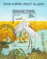Hungary CTO Imperforated SS - Storks & Long-legged Wading Birds