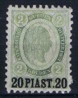 Austrian Levant ,  Yv Nr 31   MH/*   Signed/ Signé/signiert/ Approvato BRUN - Levante-Marken