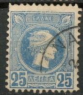 GREECE SMALL HERMES HEAD 25 LEPTA USED, PERF. 11 1/2 -CAG 100115 - Oblitérés