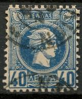 GREECE SMALL HERMES HEAD 40 LEPTA  BLUE USED, PERF. 11 1/2 -CAG 100115 - Oblitérés