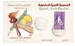 UAR EGYPT 1958 FDC Struggle For Freedom Very Fine - Egypt