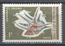Cote D´Ivoire YT N°324 Coquillage Aporrhais Pes Gallinae Neuf ** - Côte D'Ivoire (1960-...)