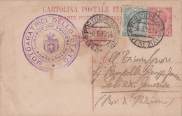 PORTOGRUARO - COMANDO 199^ SQUADRA   8.3.1914  /  POLIZZI GENEROSA  - Card _ Cartolina - Leoni Cent. 5 + 10 - Marcophilie