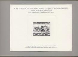 """Bund: Sonderkarte / Sonderdruck / Minister - Druck, Abzug Saarland Mi-Nr-291 """"Tag Der Briefmarke 1951"""", Rarität !!   X - BRD"""