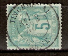 011435 Sc 78  PEACE AND COMMERCE - SAGE TYPE II - 5c DBL CDS TINCHEBRAI // ORNE - 1876-1878 Sage (Type I)