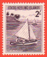 COC SC# 5 MLH 1963 First Issue / 2sh Sailboat, CV $7.00 (if NH) - Cocos (Keeling) Islands