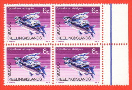 COC SC# 13 MNH B4  1969 Definitives / 6c Flyingfish, CV $2.40 - Cocos (Keeling) Islands