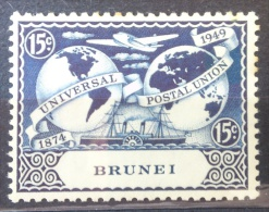 08 BRUNEI 1949 UPU 15c Stamp - Brunei (1984-...)