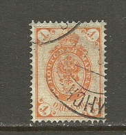 RUSSLAND RUSSIA 1902 Michel 45 Y O - 1857-1916 Impero