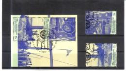 SCH 1552 UNO NEW YORK  2000  MICHL 837/38 Und BLOCK 18  Used / Gestempelt - New-York - Siège De L'ONU