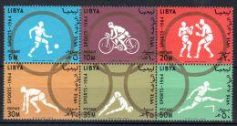 1964, Jeux D'été De Tokyo, YT 246 - 251, Tenant, Lot 42866 - Ete 1964: Tokyo