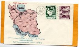 Iran 1958 FDC - Iran