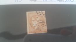 LOT 241308 TIMBRE DE FRANCE OBLITERE N�43B VALEUR 100 EUROS