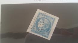 LOT 241309 TIMBRE DE FRANCE OBLITERE